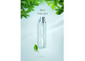 绿叶韩国美妆用品主图海报设计通用模板