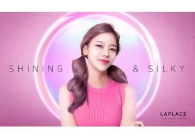 韩国美丽女性美妆用品海报设计通用模板