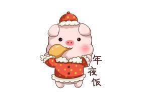 猪年表情包