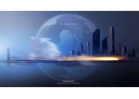 创意地球城市与光速高铁运输海报