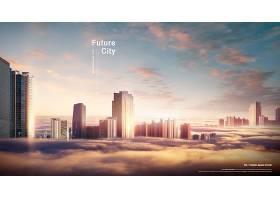 未来城市交通发展宣传海报