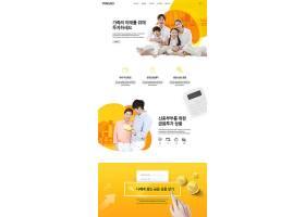 橙色金融公司企业网页官网设计通用模板