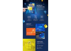 蓝色大气金融公司企业网页官网设计通用模板