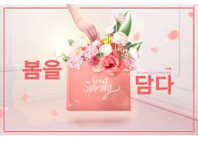 韩式清新个性花卉电商促销海报模板