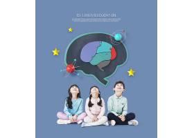 时尚简洁清新韩国儿童创意海报