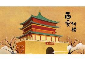 手绘西安钟楼旅游景点插图