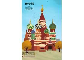 手绘俄罗斯莫斯科旅游景点插图