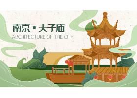 手绘南京夫子庙旅游景点插图