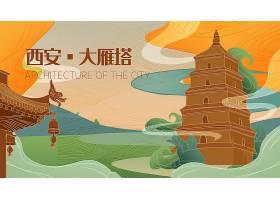 手绘西安大雁塔旅游景点插图