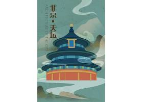 手绘北京天坛旅游景点插图