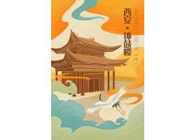 手绘西安旅游景点插图