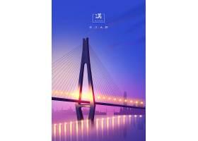 手绘长江大桥旅游景点插图