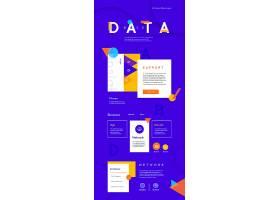 蓝色个性几何图形主题网页网站首页设计