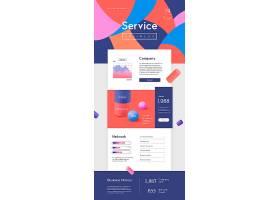 创意个性几何图形主题网页网站首页设计