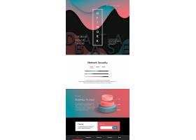 个性几何图形主题网页网站首页设计