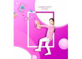 色彩丰富的儿童主题海报设计