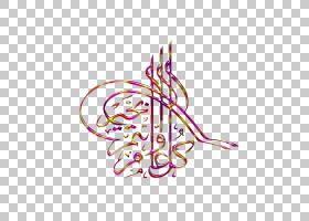 阿拉伯书法,伊斯兰教PNG剪贴画文字,标志,开斋节Aladha,封装的Pos