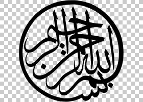 阿拉伯文书法Basmala伊斯兰教,伊斯兰教PNG剪贴画文字,图案,单色,