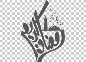 一个党在斋月古兰经伊斯兰教开斋节,伊斯兰教斋月,黑色标志PNG剪