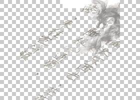 水墨画中国龙,装饰背景,书法背景,墨水PNG剪贴画角度,墨水,白色,