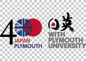 Taiko平面设计日本节日标志,occassion PNG剪贴画杂项,文字,其他,