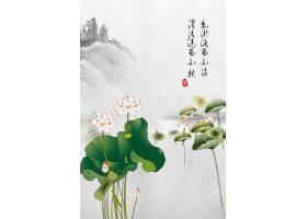 中国风水墨荷花诗词海报