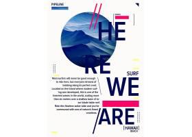 创意艺术个性英文海报