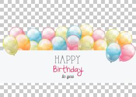 生日气球贺卡,彩色气球横幅,气球与祝你生日快乐的问候PNG剪贴画