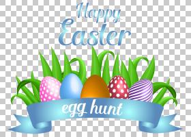 复活节兔子,复活节快乐透明PNG剪贴画文本,剪贴画,徽标,电脑壁纸,
