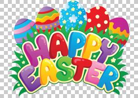 复活节兔子复活节彩蛋,复活节快乐2018年PNG剪贴画希望,假期,文本