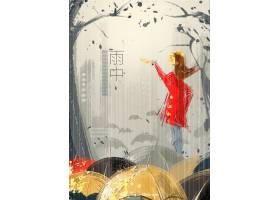 手绘抽象雨中主题简约小清新海报模板