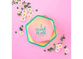 清新粉色花卉标签主题海报模板设计