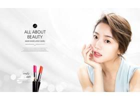 白色素雅女性美容美妆用品促销海报
