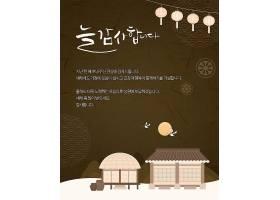 棕色插画风韩式主题海报模板设计