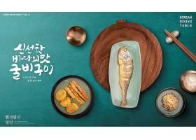 美味特色韩国料理主题海报模板设计