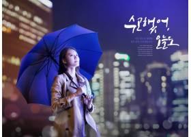 韩式商务年轻女性城市背景简洁海报设计