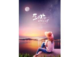 月下韩式年轻女性简洁海报设计