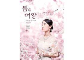 韩式樱花年轻女性简洁海报设计