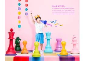 创意个性儿童象棋主题海报设计