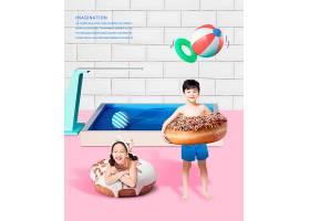 创意个性儿童泳池主题海报设计