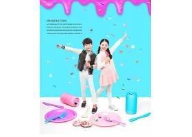 创意个性儿童主题海报设计