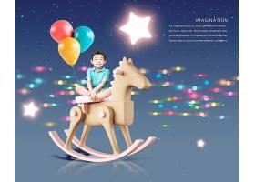 创意个性儿童木马主题海报设计