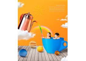 创意个性儿童彩虹澡主题海报设计