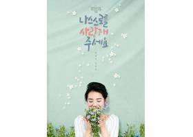 清新女性花卉主题海报模板设计
