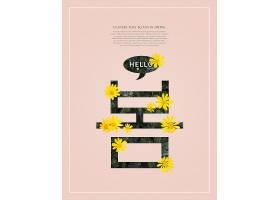 清新春元素主题海报模板设计