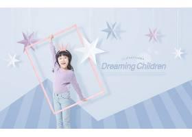 清新文艺星星女孩主题海报模板设计