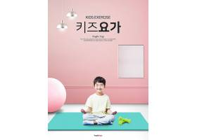 清新儿童坐禅主题海报设计