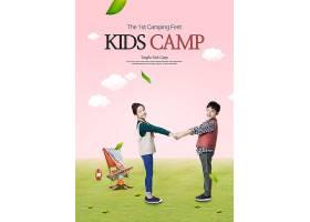 清新儿童郊游主题海报设计