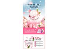 韩国护肤品宣传页