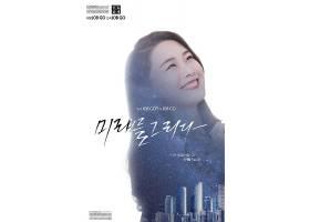 创意个性韩式商务女性特写主题海报背景设计